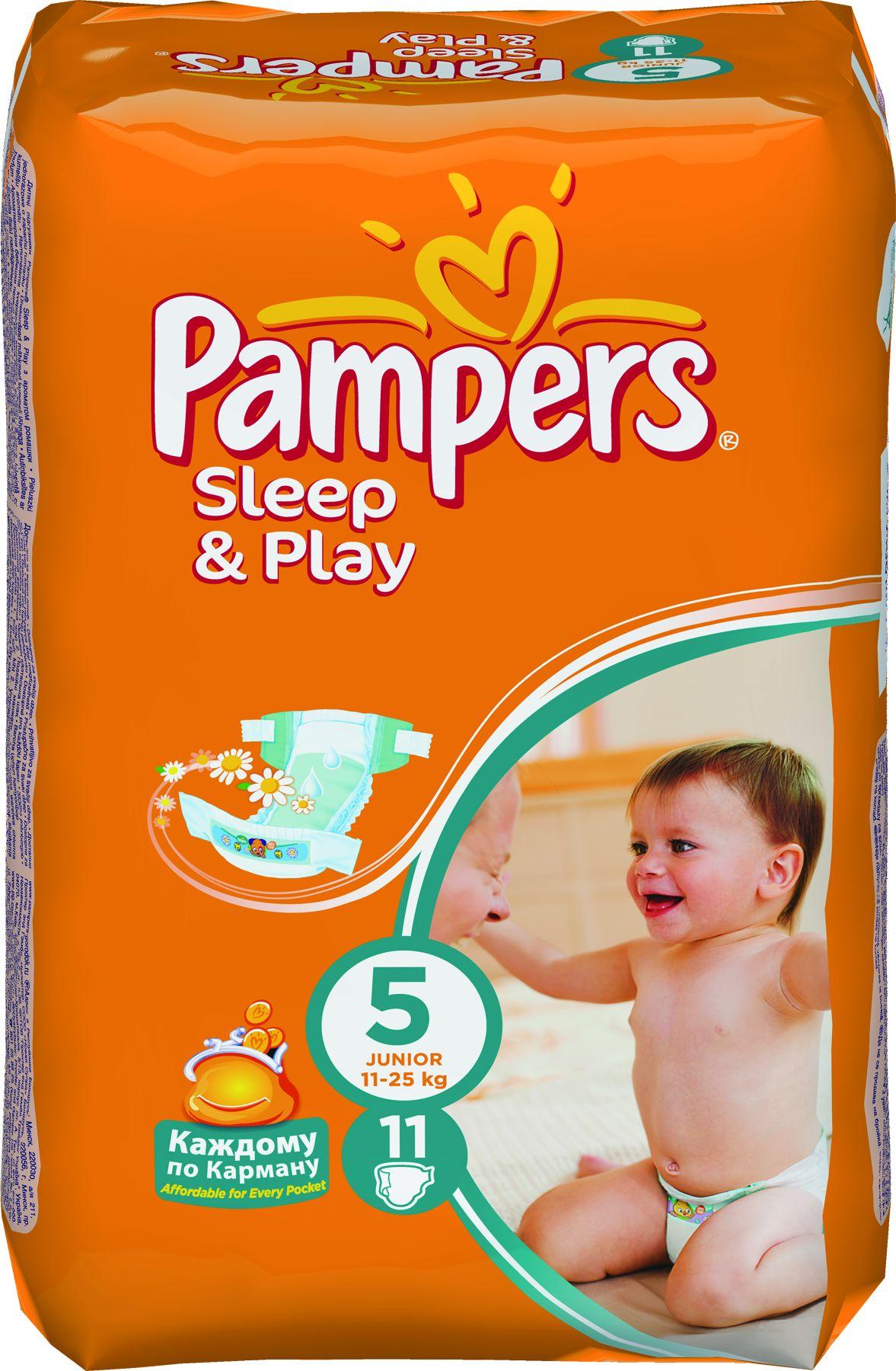 Տակդիր Pampers Procter Փոքր N5 x 11